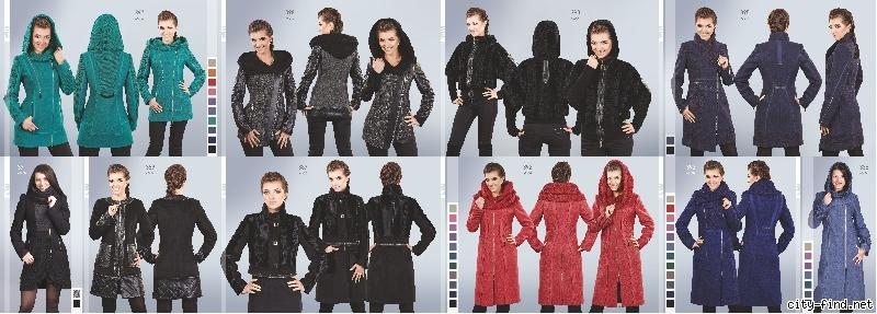 База Женской Одежды Пальто